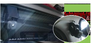 車内設置のドライブレコーダー画像
